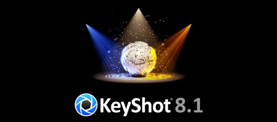 KeyShot 8.1