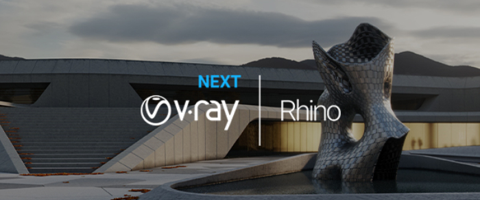 Rhino | 3D Design News, Software Releases & More - CAD Software