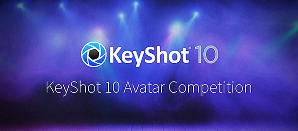 KeyShot 10